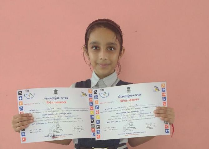 Name: Ashaba Vaghela Class: VI Rank: Second Position at District Level