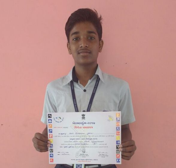 Name: Dhreej Kushwaha Class: IX Rank: First Position at District Level